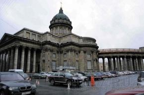 К Казанскому собору не пройти из-за автомобилей