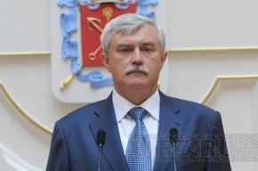 Полтавченко переназначил  глав двух городских комитетов
