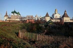 Запись № 42: Ростов Великий