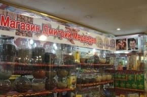 Дмитрий Медведев продает в Египте специи и масла?