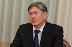 Алмазбек Атамбаев официально объявлен президентом Киргизии