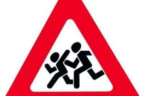 ГИБДД вновь обращается к водителям: «Внимание – дети!»