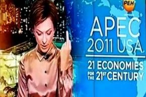 Ведущую «Рен-ТВ» отстранили от эфира за средний палец, показанный Обаме