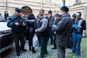 Петербуржец зарегистрировал у себя дома 173 гастарбайтера