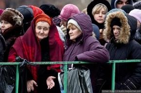 Очередь к Поясу Богородицы в Москве: фото
