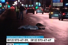 Святослава и его собаку сбили насмерть, водитель скрылся: разыскиваются свидетели