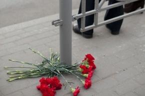 В Петербурге отмечают перекрестки смерти
