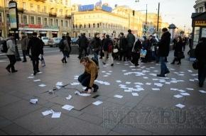 Протестная активность россиян накануне выборов резко упала