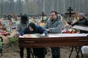 Похороны МС Вспышкина: внучка Вероника плакала и обещала жить, как он учил
