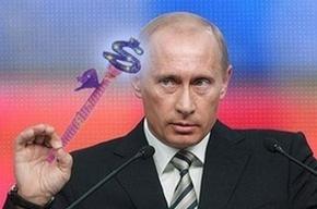 «Путинские сказки» расходятся по Рунету