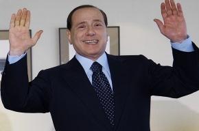 Берлускони подал в отставку