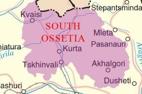 Южная Осетия выбирает президента