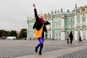 Богатые выходные: что будет происходить в Петербурге 19 - 20 ноября 2011 года