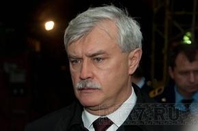 Полтавченко и Миллер начали строительство «ЭкспоФорума», забив сваю