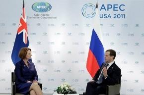 Дмитрий Медведев на саммите АТЭС провел переговоры с главой Перу и премьером Австралии