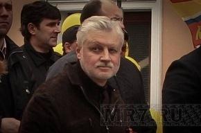 Миронов не пойдет в президенты