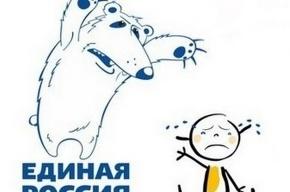 Призыв голосовать против жуликов и воров признали агитацией против «Единой России»