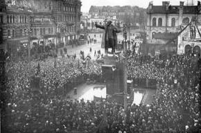 Коммунисты отметят 94-ю годовщину революции  митингом