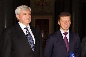 Полтавченко и Козак побывали в поликлинике