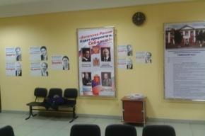Полиция заинтересовалась порчей плакатов «Единой России» в красноярской школе