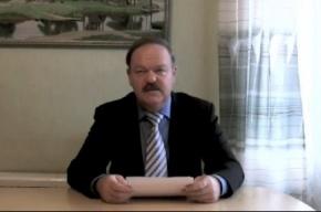 Преподаватель журфака вновь обратился к Медведеву