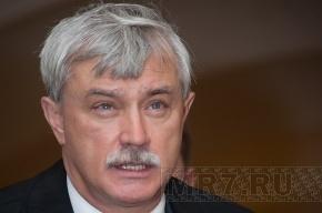 Губернатор ответил петербуржцу, что делать с 13-й квитанцией