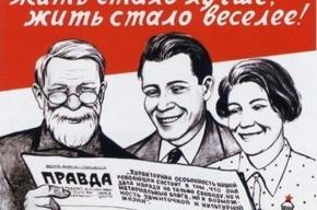 Россияне по-прежнему счастливы, но уже не так, как раньше