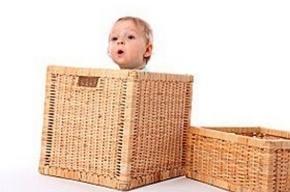 В Германии детей для усыновления выставили на аукционе в интернете