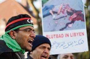 Сыну Каддафи отрежут пальцы