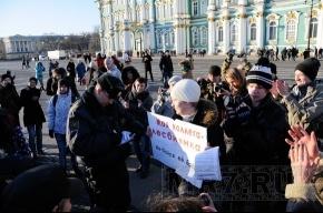 Защитников однополой любви  побили на Дворцовой площади