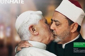 Benetton убрала скандальную рекламу с поцелуем Папы Римского и имама Египта