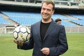 Медведев поздравил болельщиков «Зенита»