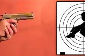 Офицер ФСБ застрелил петербуржца на улице