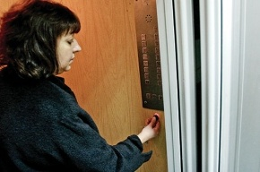 Ключ от лифта - новый способ борьбы с неплательщиками за услуги ЖКХ