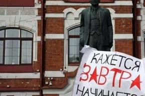 Ленина разукрасили плакатами