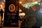 Фоторепортаж: «Петербуржцы зажгли у белорусского консульства «свет надежды» (фото)»