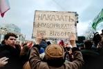 Петербуржцы протестуют: лица и лозунги: Фоторепортаж