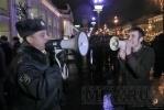 Митинг у Гостиного двора: фоторепортаж: Фоторепортаж
