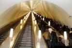 Фоторепортаж: «Станция «Адмиралтейская» открыта (фоторепортаж)»