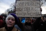 Митинг в Петербурге: площадь Восстания - Пионерская площадь: Фоторепортаж