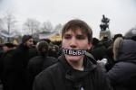 Митинг на Пионерской площади прошел мирно: Фоторепортаж