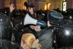 Митинг 6 декабря в Петербурге: фоторепортаж: Фоторепортаж