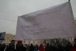 Фотоотчёт с митинга на площади Сахарова: Фоторепортаж