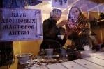 В Петербурге открылась Рождественская ярмарка. Фоторепортаж: Фоторепортаж