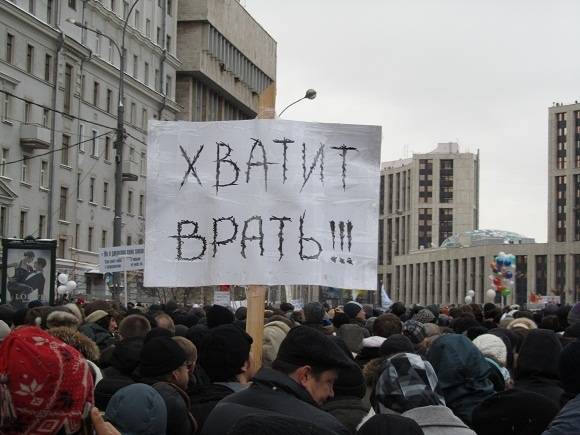 Митинг в Москве: лица и плакаты (Фото): Фото