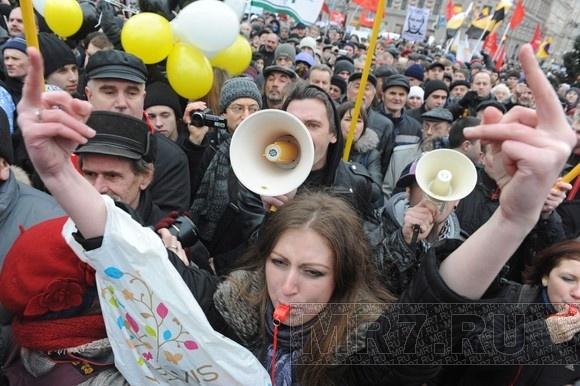 На Пионерской площади завершился митинг: Фото