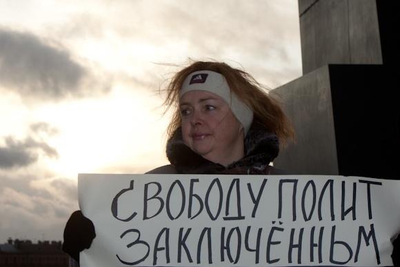 В Петербурге прошел пикет в защиту политзаключенных (фото): Фото