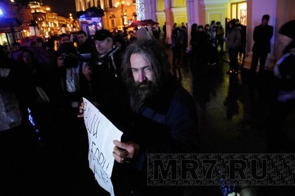 Митинг у Гостиного двора: фоторепортаж: Фото