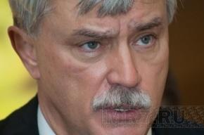 Сегодня День чекиста. Горожане поздравляют Полтавченко