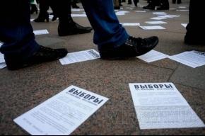 Фальсификации на выборах: партии начали обращаться в суды